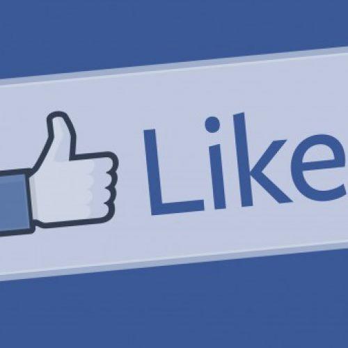 Integrare Facebook nel proprio sito web