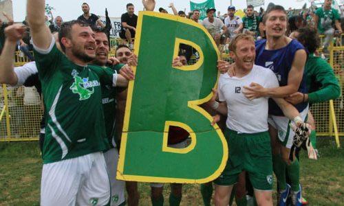 L'A.S. Avellino vola in B! I nostri auguri alla società. News sul sito internet ufficiale